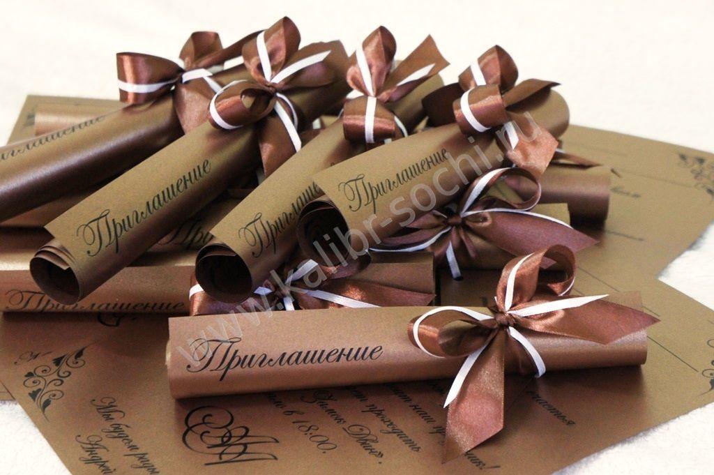 Шоколадный свиток